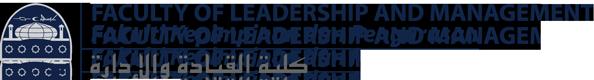 FACULTY OF LEADERSHIP & MANAGEMENT USIM Logo